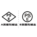 Japan PSE Certification